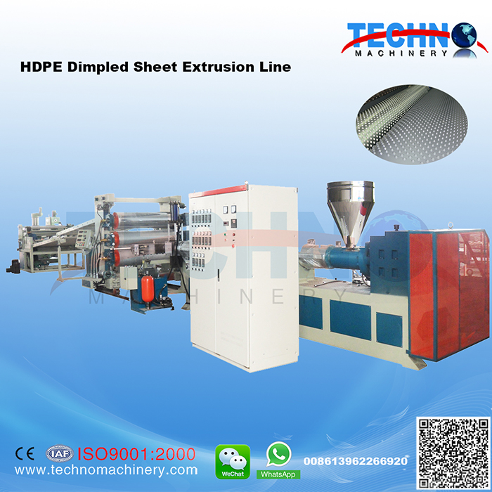 HDPE Dimpled Drain Sheet Extrusion Line