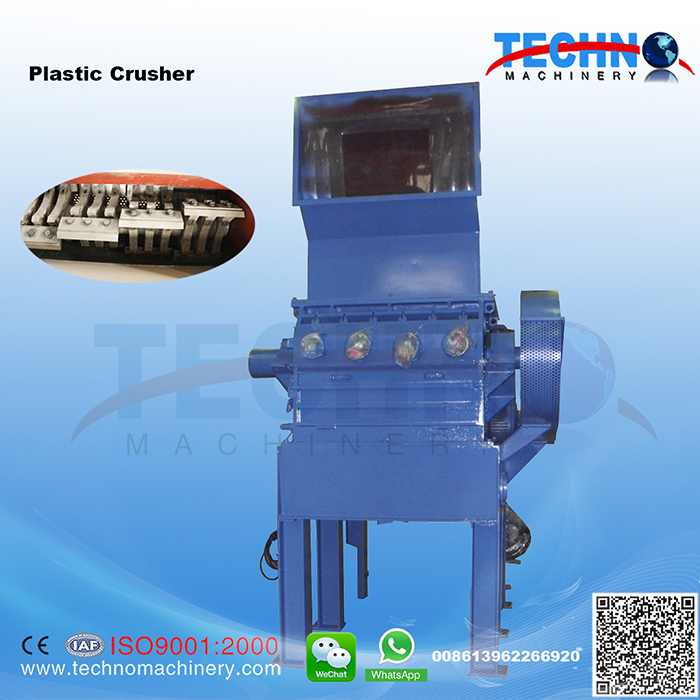 Vertical Type Plastic Crusher