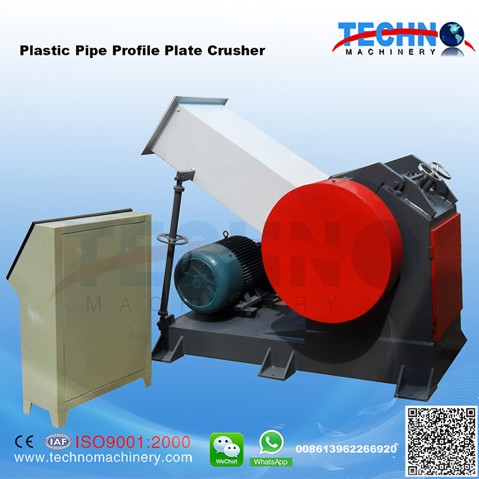 Horizontal Type Plastic Crusher